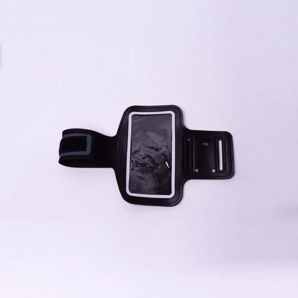 Porta Celular Preto - 5.0