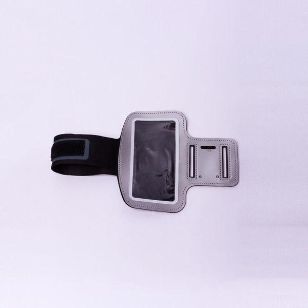 Porta Celular Prata - 5.0